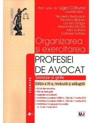 Organizarea si exercitarea profesiei de avocat | 2015