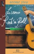 Liceenii Rock` n Roll | Autor: George Nicolae Sovu