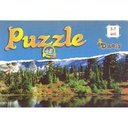 Puzzle | Colectia Peisaje II | 3-7 Ani
