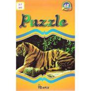 Puzzle | Colectia Animale I | 3-7 Ani