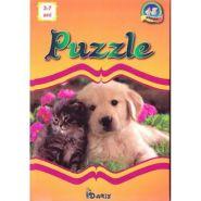 Puzzle | Colectia Animale III | 3-7 Ani