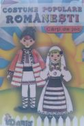 Carti de joc | Costume populare romanesti