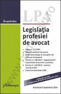 Legislatia profesiei de avocat | Actualizare: 8 septembrie 2014
