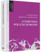 Atributiile politiei romane | Autor: Maria-Irina Grigore-Radulescu