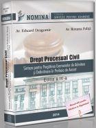 Pachet PROMO - 3 manuale de SINTEZE pentru EXAMENELE de admitere in AVOCATURA si MAGISTRATURA
