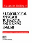 A lexicological approach to financial and business english - Abordare lexicologica a englezei financiare si de afaceri